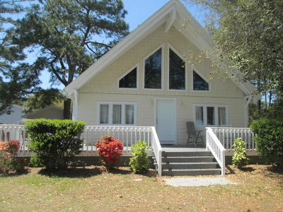 Oak Island Single Family Home For Sale: 307 McGlamery Street