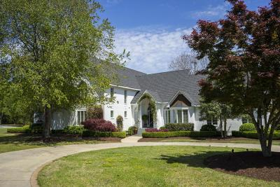 Greenville Single Family Home For Sale: 8 Wisteria Lane