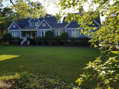 Southport Single Family Home Pending: 1001 Captain Adkins Drive