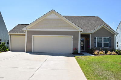 Calabash Single Family Home Pending: 1016 Chickweed Court