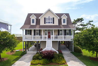 Harkers Island Single Family Home For Sale: 122 Pintail Lane