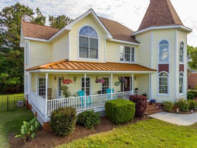 Wilmington Single Family Home For Sale: 108 Gazebo Court