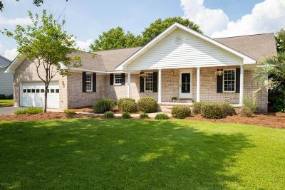 Morehead City Single Family Home For Sale: 1604 Fairfield Court