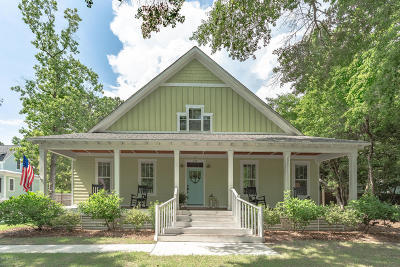 Wilmington Single Family Home For Sale: 240 Trails End Road