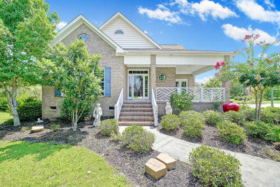 Wilmington Single Family Home For Sale: 8407 Wingfoot Way