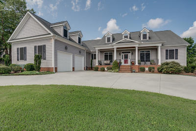 Nash County Single Family Home For Sale: 822 Cambridge Drive
