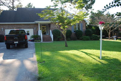 Shallotte Single Family Home For Sale: 11 Deep Branch Road SW