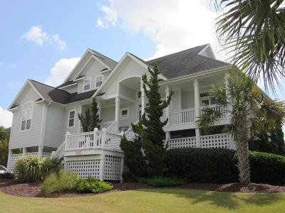 Emerald Isle Single Family Home For Sale: 110 Windjammer S