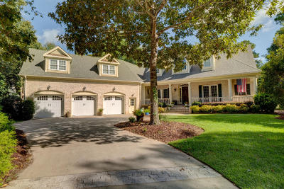 Single Family Home For Sale: 476 Deep Water Drive SE