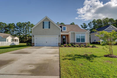Carolina Shores Single Family Home For Sale: 16 Calabash Lakes Boulevard