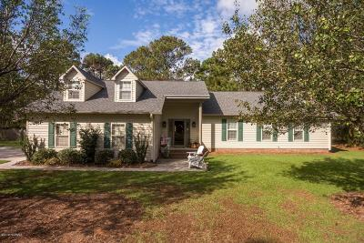 Carteret County Condo/Townhouse For Sale: 206 Tree Fern Drive