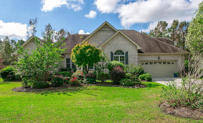 Wilmington Single Family Home For Sale: 7024 Orchard Trace