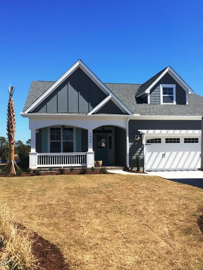 Ocean Isle Beach Single Family Home Pending: 1485 Millbrook Drive