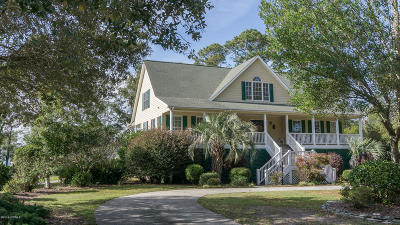 Sunset Beach Single Family Home For Sale: 205 Ricemill Circle
