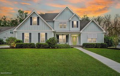 Wilmington Single Family Home For Sale: 7517 Aloft Way