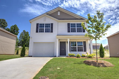 Rocky Mount Single Family Home For Sale: 621 Westry Road