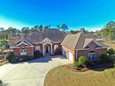 Ocean Isle Beach Single Family Home For Sale: 101 Reflection Court SW