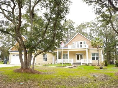 Sunset Beach Single Family Home For Sale: 814 Shoreline Drive W