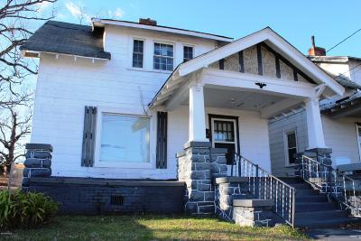 Nash County Single Family Home For Sale: 426 N Church Street