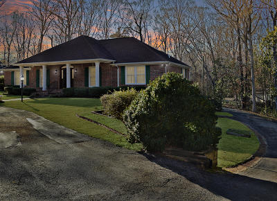 Onslow County Single Family Home Active Contingent: 929 Lynchburg Drive