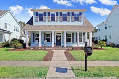 Wilmington Single Family Home For Sale: 1021 Anchors Bend Way
