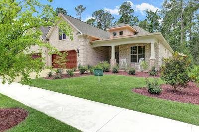 Wilmington Single Family Home For Sale: 3144 Casa Court