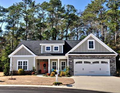 Ocean Isle Beach Single Family Home For Sale: 1600 Windsong Drive SW