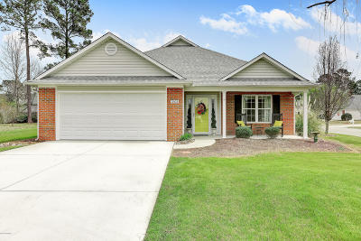 Wilmington Single Family Home For Sale: 5503 N El Carol Court
