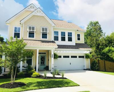 Wilmington Single Family Home For Sale: 5007 Laurenbridge Lane