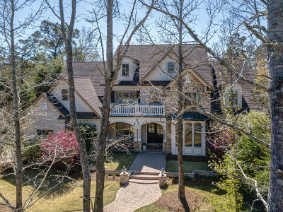 Wilmington Single Family Home For Sale: 8660 Vintage Club Drive