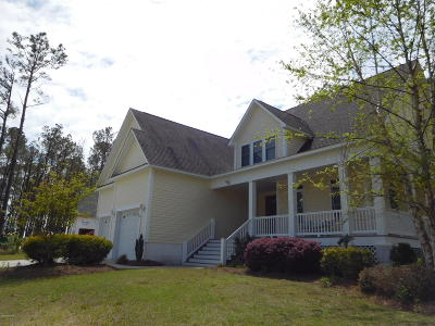 Swansboro Single Family Home For Sale: 112 Lowery Lane