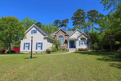 Sunset Beach Single Family Home For Sale: 152 Rice Mill Circle