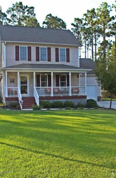 Brunswick County Single Family Home For Sale: 1231 Gum Road