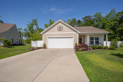 Carolina Shores Single Family Home For Sale: 185 Lighthouse Cove Loop