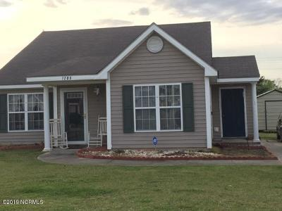 Rocky Mount Single Family Home For Sale: 1208 Centipede Drive