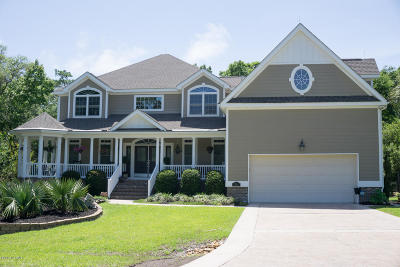 Holden Beach Single Family Home For Sale: 2109 Oyster Harbour Parkway SW
