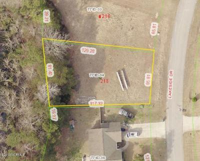 Sneads Ferry Residential Lots & Land For Sale: 218 Lakeside Drive