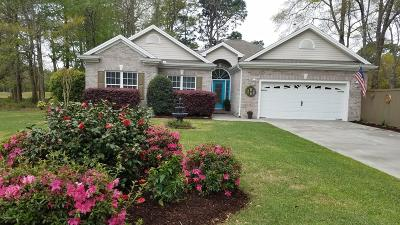 Carolina Shores Single Family Home For Sale: 1 Gate 10