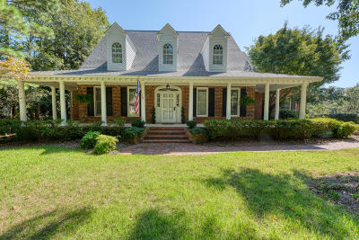 Wilmington Single Family Home For Sale: 1504 Meridian Terrace