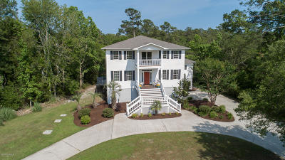 Single Family Home For Sale: 1665 Gores Landing Road SW