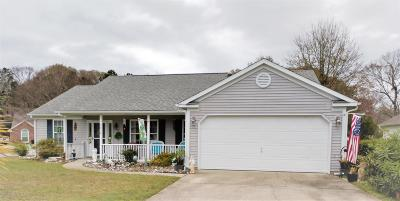 Murrells Inlet Single Family Home For Sale: 1616 Wood Thrush Drive