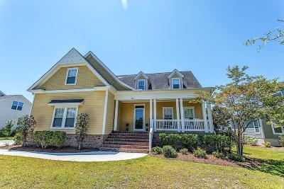 Wilmington Single Family Home For Sale: 8817 Ramsbury Way