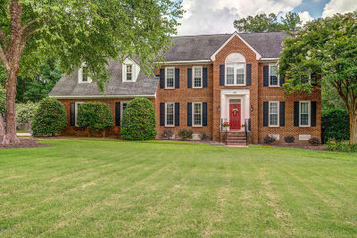 Nash County Single Family Home For Sale: 817 Bell Drive