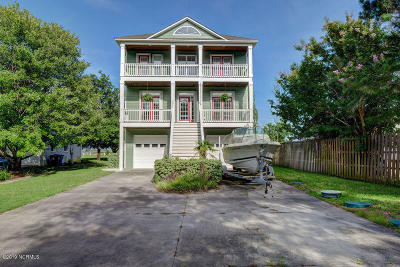 Wilmington Single Family Home For Sale: 1841 Newkirk Road