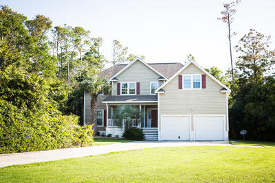 Carteret County Single Family Home For Sale: 109 Beach Haven Cove