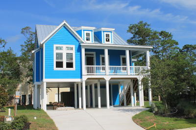 Oak Island Single Family Home For Sale: 114 Lucas Cove Way