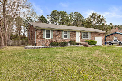 Richlands Single Family Home For Sale: 207 Fire Tower Road