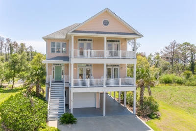 Harkers Island Single Family Home For Sale: 105 Pintail Lane