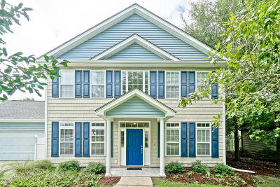 Supply NC Single Family Home For Sale: $248,000