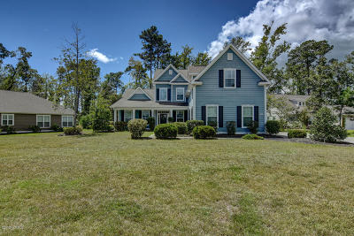 Brunswick County, New Hanover County, Georgetown County, Horry County Single Family Home For Sale: 730 Coniston Drive SE